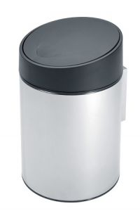 Wall-mounted Slide bin 5L